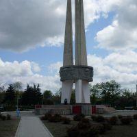 Стелла возле ж/д вокзала, Орджоникидзе