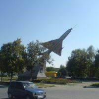 Моздок - Самолет, Орджоникидзе