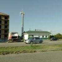 Мегафон - Центральный Офис в Моздоке, Орджоникидзе