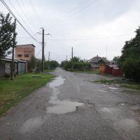 Улица Маркова, Орджоникидзе
