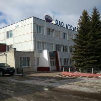 Атомтранс, Десногорск