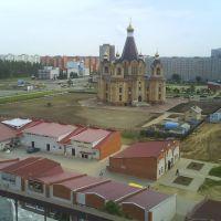 Центр, Десногорск