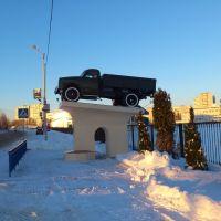 памятный знак, Десногорск