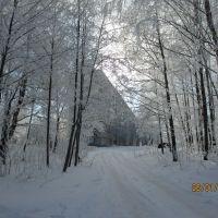 Десногорск зимой, Десногорск