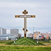 крест на вьезде в город, Десногорск