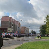 День города, Десногорск