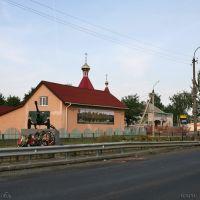 город Велиж, Смоленская область, Велиж
