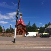 church, Велиж