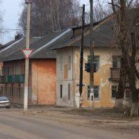 Ул. Ленина, Верхнеднепровский