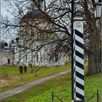 Вязьма. Верстовой столб на Смоленской дороге, Вязьма