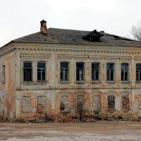 Старый дом, Вязьма