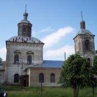 Вязьма, ул.Ямская, ныне здание госархива., Вязьма