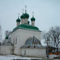 Церковь, Вязьма