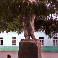 2010 год. Вязьма. Памятник В.И. Ленину (снесен) в сквере перед ж/д вокзалом..., Вязьма