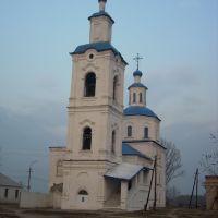 Введенский храм, Вязьма