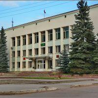 Вязьма. Администрация Вяземского городского поселения, Вязьма