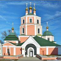 Гагарин. Церковь Казанской иконы Божьей матери, Гагарин