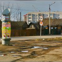 Гагарин. Начало улицы Строителей, Гагарин
