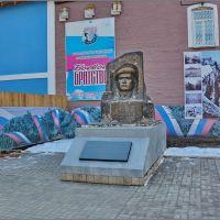 Гагарин. Памятник Войнам, погибшим в локальных войнах и военных конфликтах, Гагарин