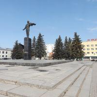 Гагарин, Гагарин