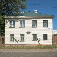 Здесь учился Ю.А.Гагарин, Гагарин