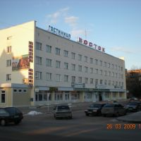 Hotel Vostok, Гагарин