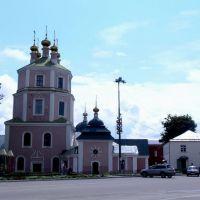 Гжатск. Казанский собор., Гагарин