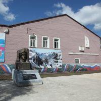 Воинам интернационалистам, Гагарин