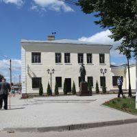 памятник  Петру I, Гагарин