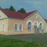 """ЖД вокзал """"Глинка"""", Глинка"""