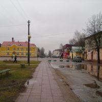 город Демидов, улица Советская, Демидов