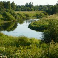Река Каспля, Демидов