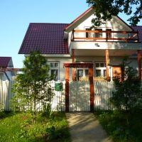 Частный домик, Демидов