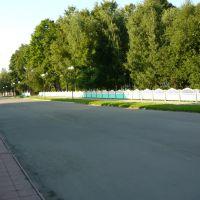 Парк, Демидов
