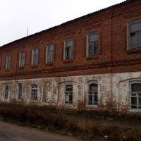 Старинное здание, Демидов