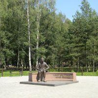 Никулин родом из Демидова., Демидов