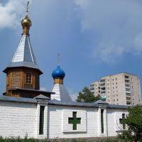 CROSS - крест, Дорогобуж