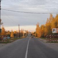 Checkpoint city, Екимовичи