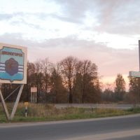 Desnogorsk, Екимовичи