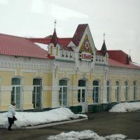 Вокзал на станции Ельня, Смоленская область, Ельня