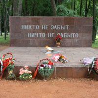 Gedenken in Jelnja, Ельня
