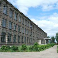 Ельнинская средняя школа №2, Ельня