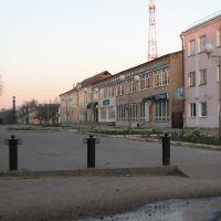 Центральная улица, Ельня