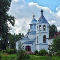 Свято-Ильинская церковь г. Ельня, Ельня