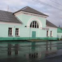вокзал, Новодугино