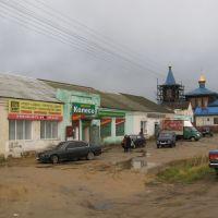 """Магазин """"Колесо"""", Новодугино"""