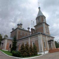 Церковь, Починок