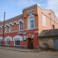 Дом купца Болотина, Рославль