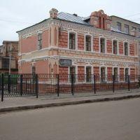Дом Егорова, Рославль