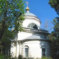 Вознесенская церковь, Рославль